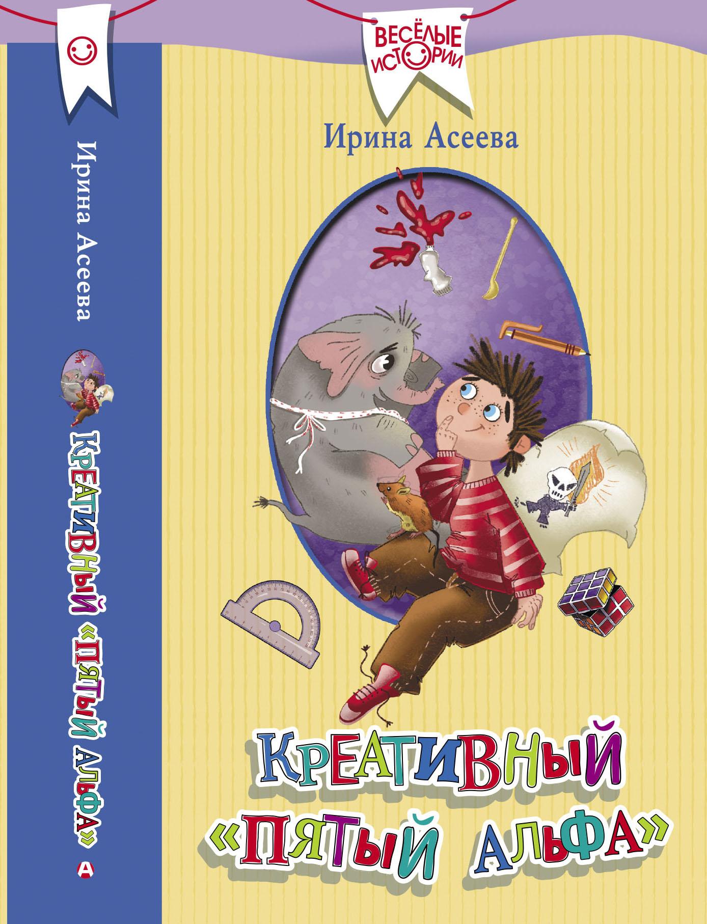 Самая смешная книга для подростков
